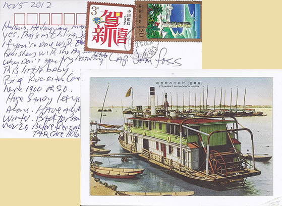 Postcard of a Chinese seamboat