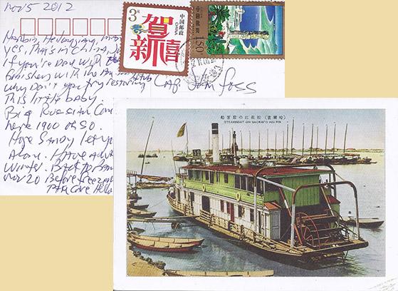 Postcard of a Chinese seamboat