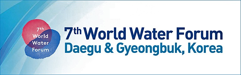 World Water Forum 2015