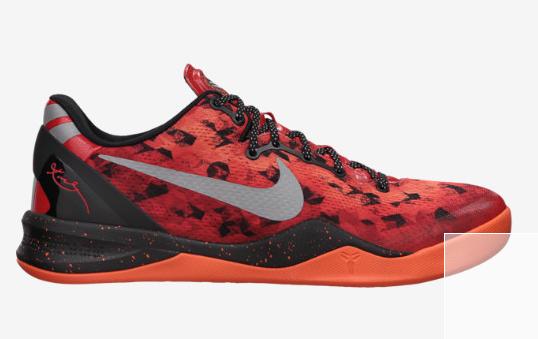 Nike Zoom Kobe8