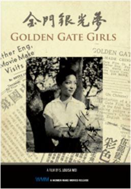 Golden Gate Girls