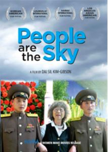 PEOPLE ARE THE SKY