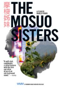 THE MOSUO SISTERS