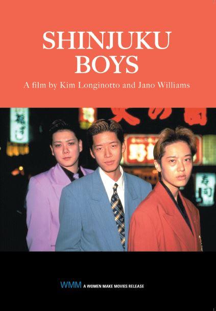 SHINJUKU BOYS