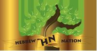 HN Logo