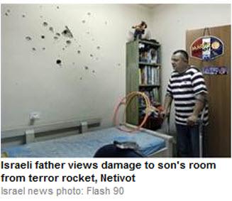 Israel Cancels School_10.24.12