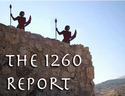 1260 report
