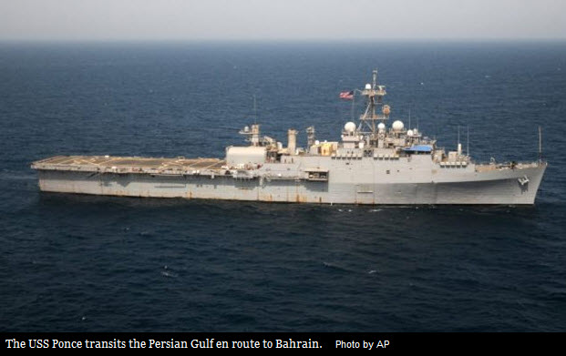 US Forces to Persian Gulf