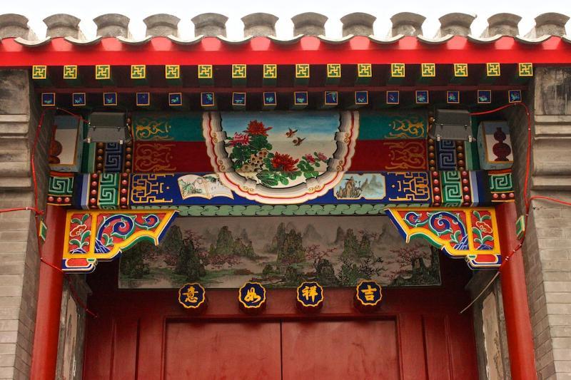 Hutong Entrance Door