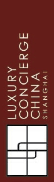 Luxury Concierge China