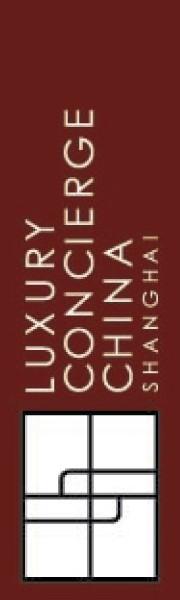 Luxury Concierge China