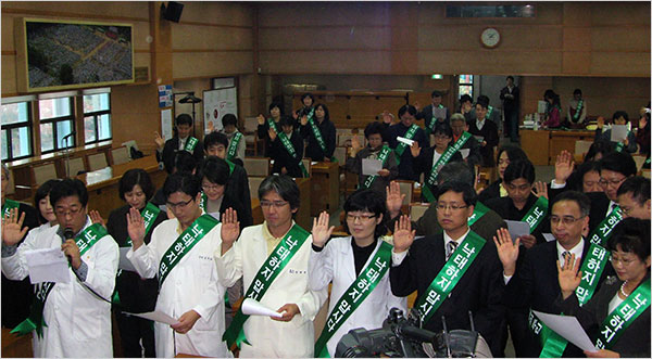 S. Korean Doctors Confess Illegal Abortions