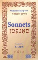 Sonnets - Yiddish