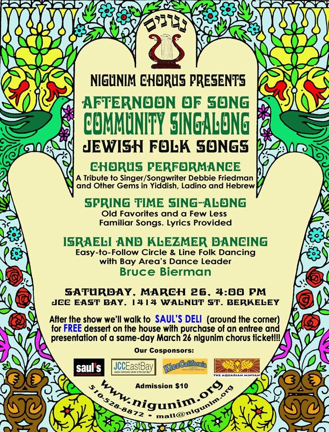 Nigunim Concert 3/26/11