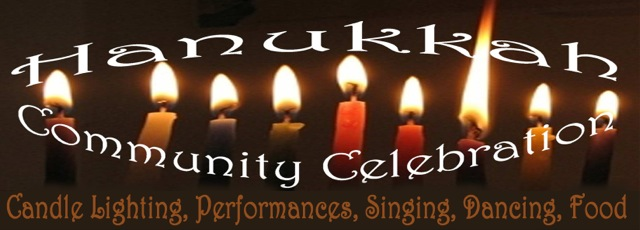 Nigunim Chorus 2012 logo