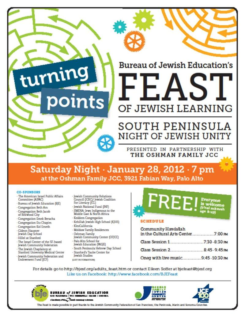 Feast poster 2012