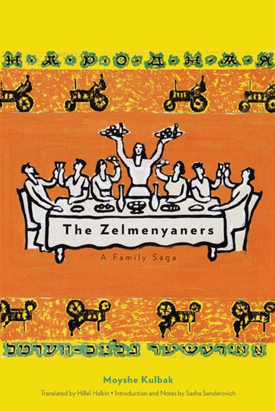 Zelmenyaners book cover