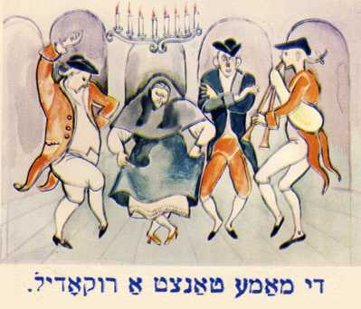 Yiddish Dancing