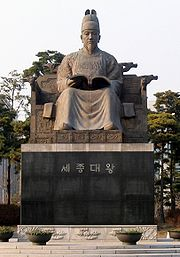 Seong the Great