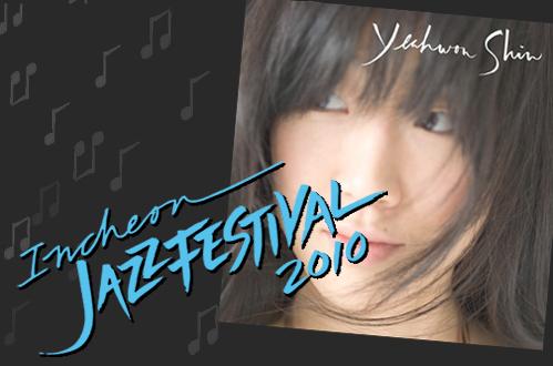 Incheon Jazz Fest