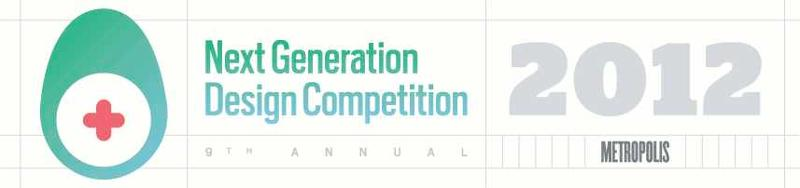 Metropolis Magazine Next Generation Design Competition logo