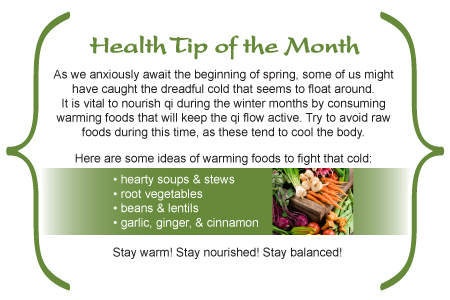 Feb Health Tip