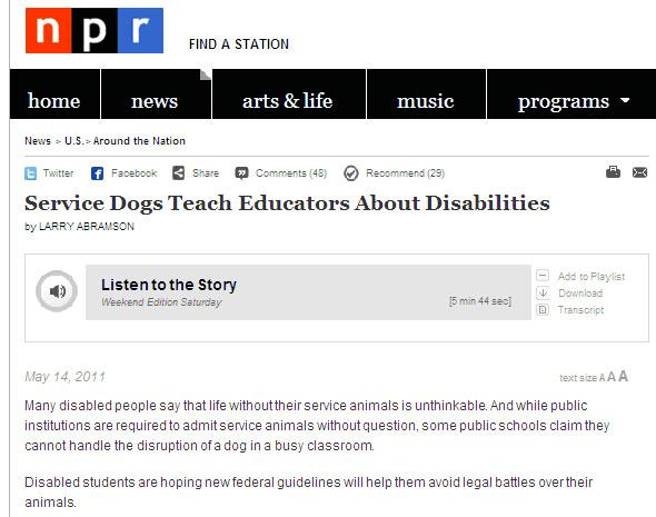 Screen Capture of online NPR story