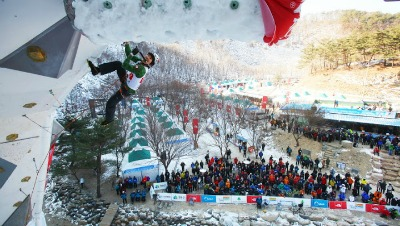 Cheongson_Korean_Alpine_Federation