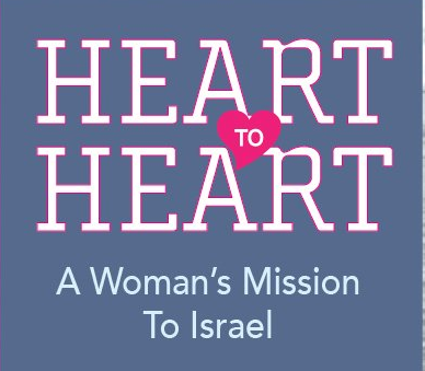 Womens Philanthropy Heart to Heart