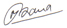 Mira Rana signature