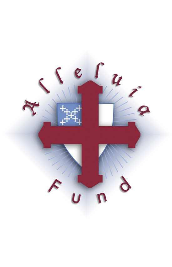 Alleluia Fund Logo