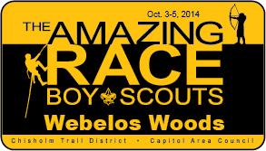 Webelos Woods - October Campout @ Friendship Park, Granger Lake