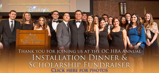 2013 Scholarship Fundraiser