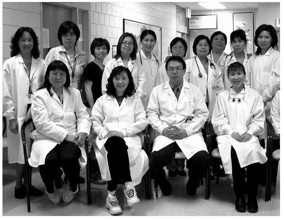 hsu health center