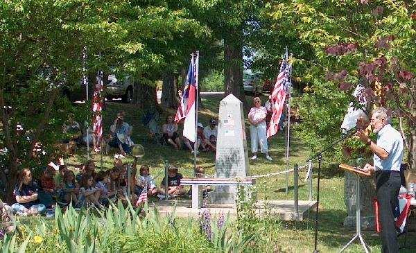 2007 Memorial Day