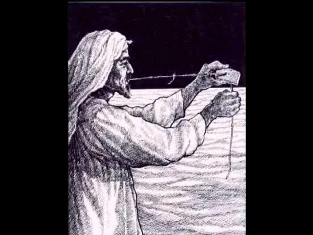 Arab Seafarer