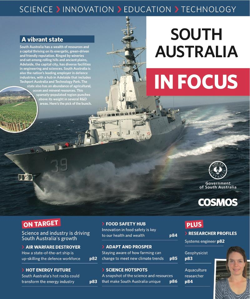 SA IN FOCUS COVER