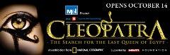 Milwaukee Public Museum Cleopatra