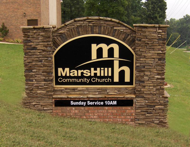 Mars Hill Church Monunment Sign