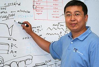 Prof. Gu