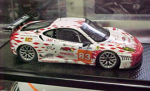 BBR Ferrari 83