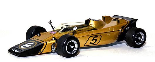 Lotus Turbine Smaller