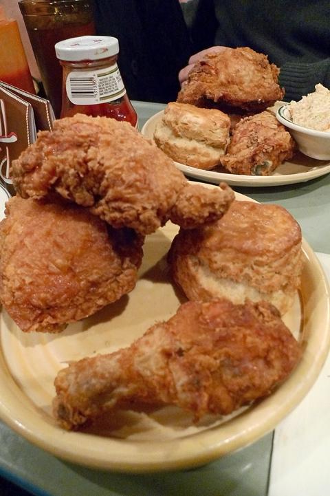 pies chicken