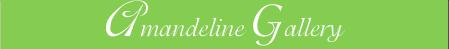 Amadeline_Green_logo