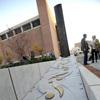 Ann Arbor Municipal Center sculpture