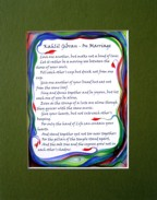 8x10 On Marriage by Kahlil Gibran
