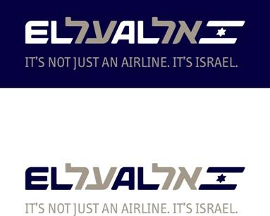 El Al Website