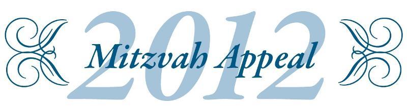 Mtzvah Appeal Logo 2012