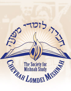 Chevra Lomdei Mishnah