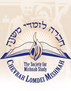 Chevra Lomdei Mishnah